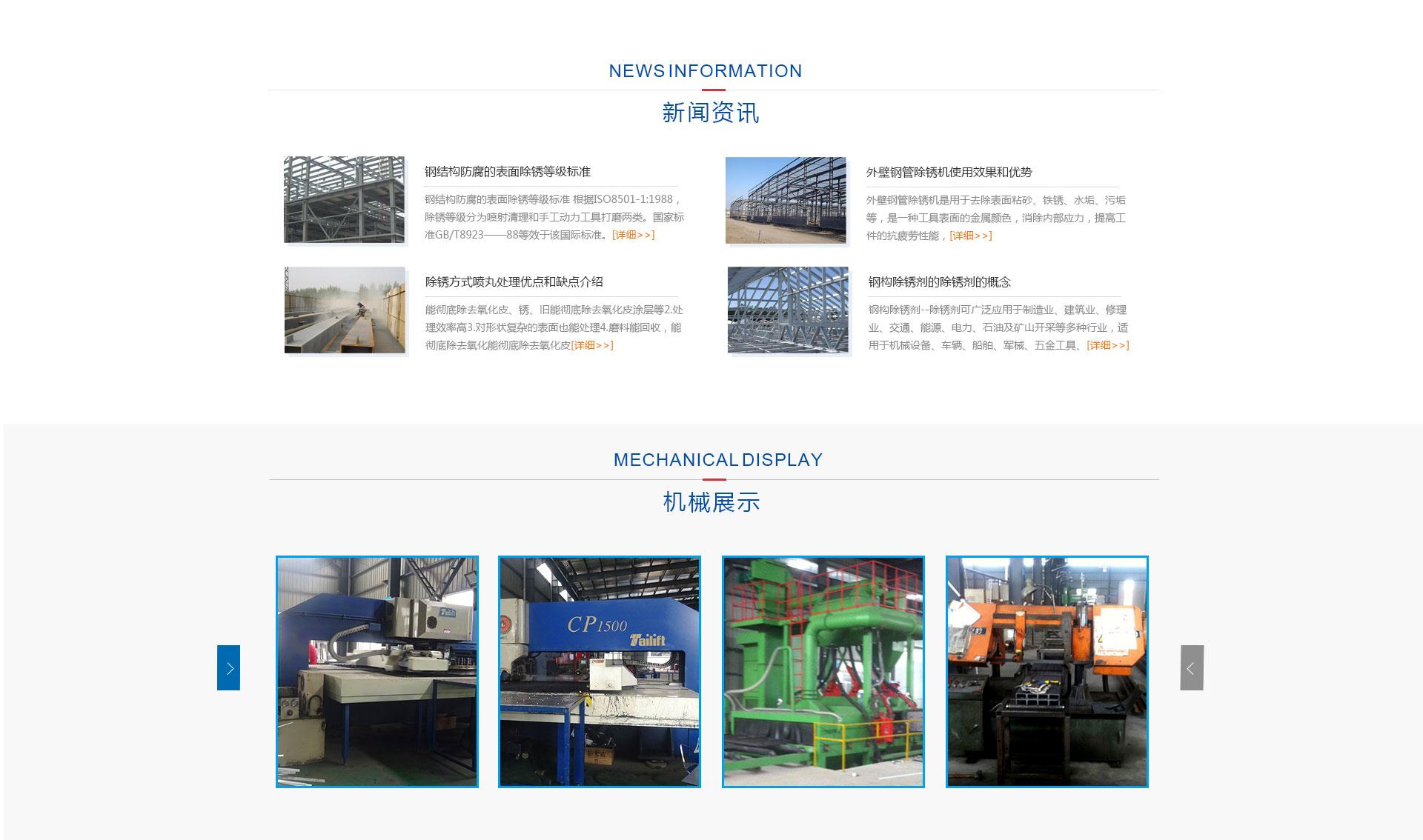 合肥佳安机械制造有限公司